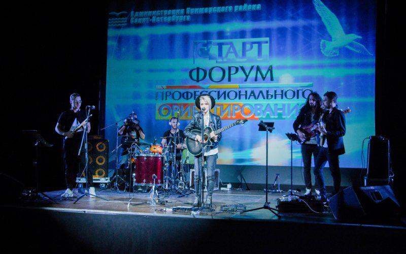 Мероприятие при поддержке Администрации Приморского района